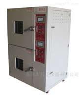KZ-450二箱式真空干燥箱