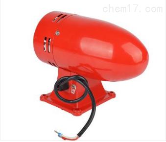 LK-SV-2 电动警报器