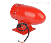 BDJ-01LK-SV-2 电动警报器专用