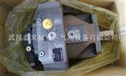 力士乐柱塞泵A4VSO125LR2/22R-PPB13N00