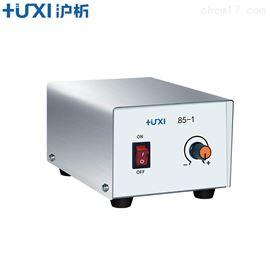 上海沪析85-1磁力搅拌器(不带加热)