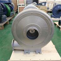 CX-7.5  7.5KW5.5KW铸铝中压鼓风机