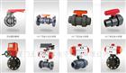 NKT-1000 气/电动闸调节阀