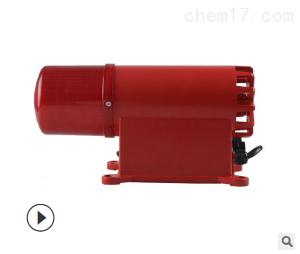 BC-8P 声光报警器电子蜂鸣器