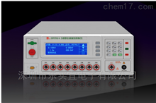 CS9929LB-A南京长盛CS9929LB-A多路电池极板短路测试仪