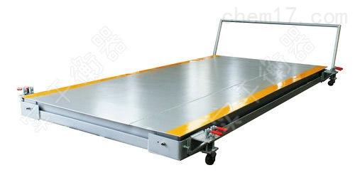 80吨电子汽车衡外接大屏幕显示地磅秤