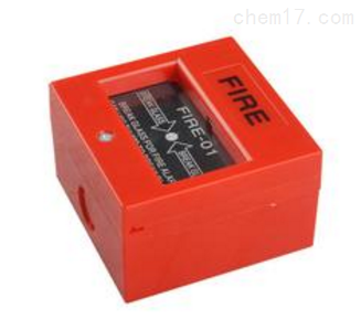 FIRE-01报警器手动复位紧急按钮开关