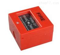 FIRE-01FIRE-01报警器手动复位紧急按钮开关专用