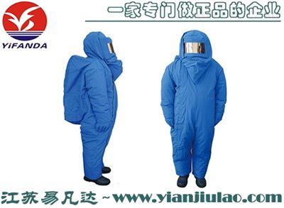 YFDFH-007冷库LNG加气站液氮耐低温防护服