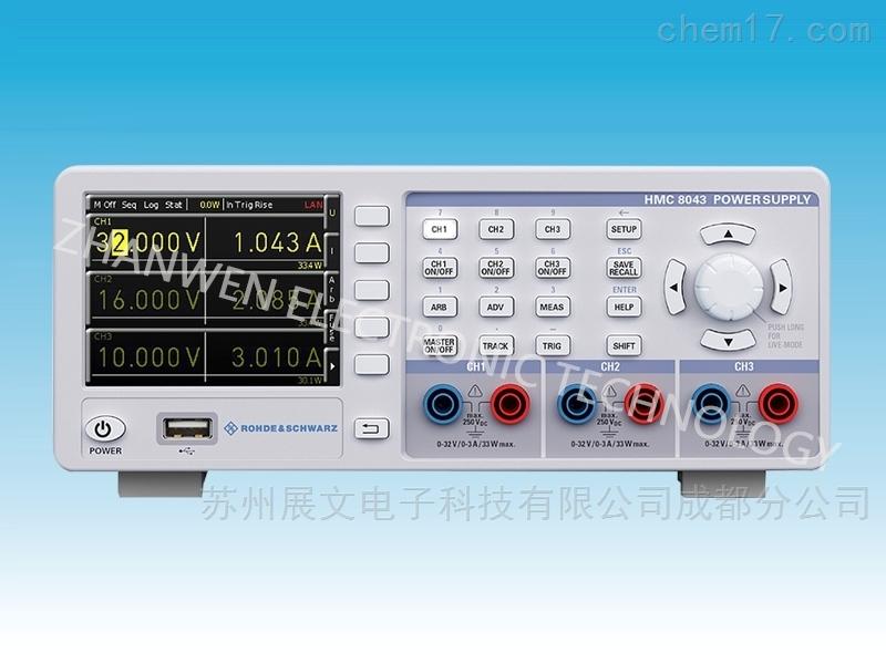 直流电源HMC804x系列