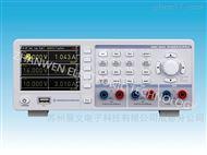 德国RS罗德与施瓦茨直流电源HMC804x系列
