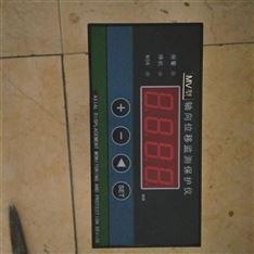 QBG-3C/Q智能转速监测仪