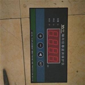 XMT-318(N)温度监测仪