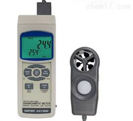 日本CUSTOM东洋风速照度温湿度多功能测量仪