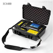 IAC-510 SF6红外双波定量检漏仪