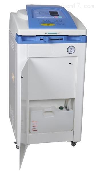 全自动高压灭菌器