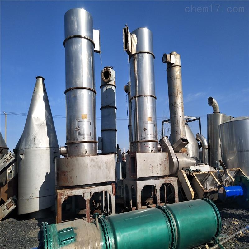 工厂转让600型直径600二手旋转闪蒸干燥机