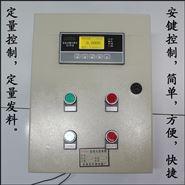 自动灌装系统