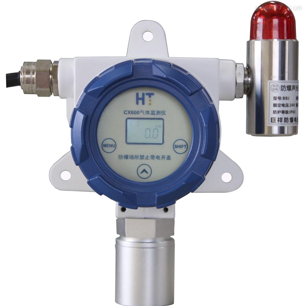 CX600加油站可燃气体报警器