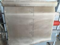 齐全库尔勒高硅氧耐高温纤维布
