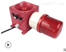 PT-SC2-R 工业一体化语音声光报警器