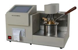ZD9705G闭口闪点自动测试仪