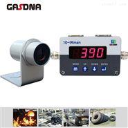 1000℃|在线红外测温仪