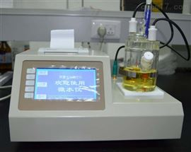 ZD9706微量水分测定仪