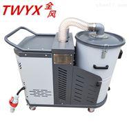 DH-2200地面清洁吸尘器