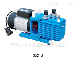 2XZ-2(临海谭氏)直联式旋片真空泵