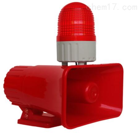 BJ-5J 船用声光报警器专用