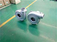 FMS150-3 2.2KWMS-离心式鼓风机