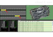 5E-CSAMS数字化煤场管理系统