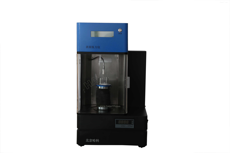 液體表面張力測試儀