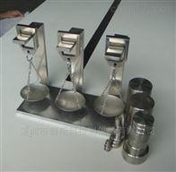 LSK-605高温压力试验装置