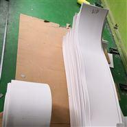 楼梯用5mm聚四氟乙烯板性能