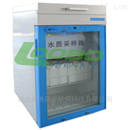 LB-8000等比例水质 水质 采样器