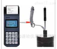 HLN-11A型里氏硬度计