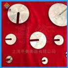 M1级不锈钢增砣砝码,2Cr13饼状砝码
