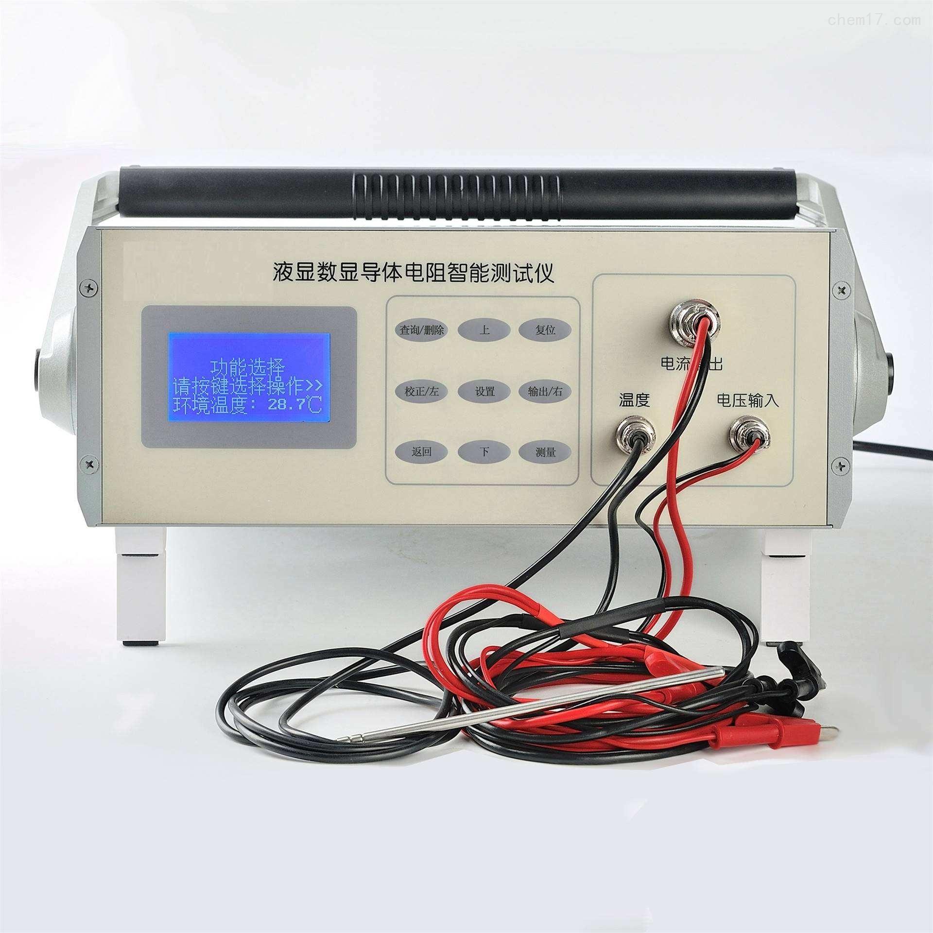 液晶数显智能导体电阻测试仪
