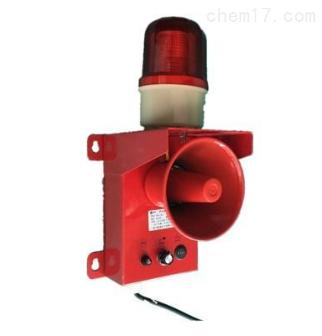 LTE-230 语音声光报警器
