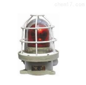 BBJ-Z 防爆声光报警器