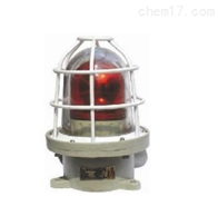 BBJ-ZBBJ-Z 防爆声光报警器专用