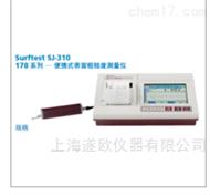 SJ-310 便携式表面粗糙度测量仪