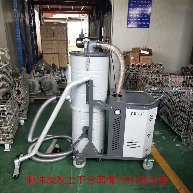 大功率不锈钢工业吸尘器