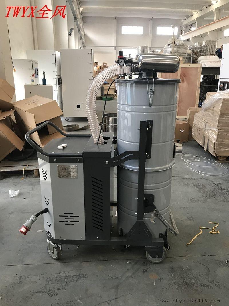 机械加工残渣收集吸尘器