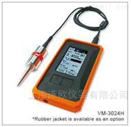 VM-4424S智能型振动分析仪