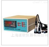 HG-2800 系列在线振动监测仪
