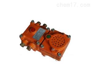 KXH127 本质安全型声光信号器