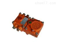KXH127KXH127 本质安全型声光信号器专用